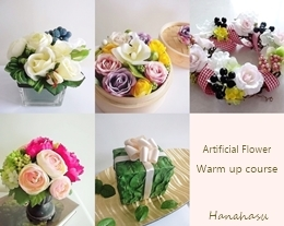 Artificial Flower Warm up course