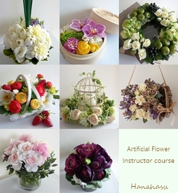 Artificial Flower Instructor Course